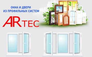 Профиль artec технические характеристики