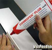 Космофен клей технические характеристики