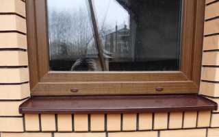 Заказать отливы на окна