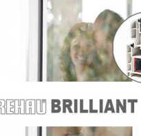 Rehau brilliant технические характеристики