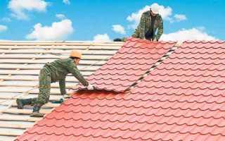 Течет крыша в частном доме что делать
