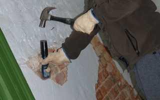 Как быстро снять штукатурку со стен