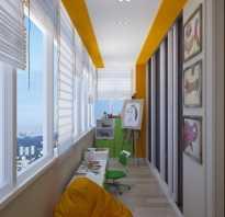 Как сделать балкон продолжением комнаты