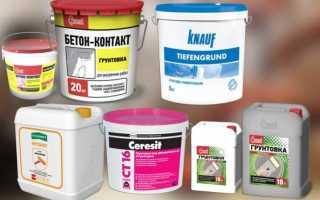 Можно ли наносить бетоноконтакт на водоэмульсионную краску?