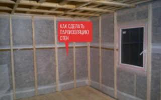 Как правильно крепить пароизоляцию на стены