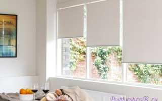 Как измерить окно под рулонные шторы