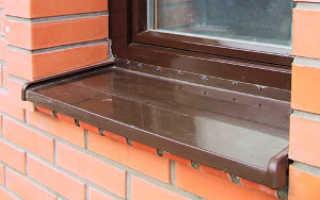 Установка водоотлива на пластиковые окна