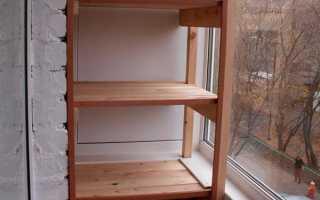 Чем закрыть полки на балконе