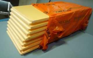 Оранжевый утеплитель пеноплекс