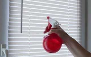 Как мыть пластиковые жалюзи