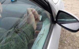 Чем очистить стекло после снятия тонировки?