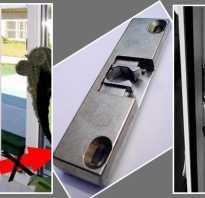 Как установить защелку на пластиковую балконную дверь?
