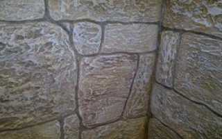 Имитация каменной стены своими руками