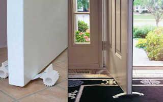 Как зафиксировать дверь в открытом положении?