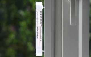Уличный электронный термометр для пластиковых окон
