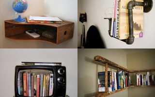 Полки для книг на стену необычные