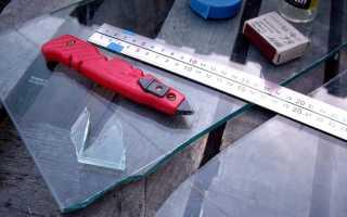 Как разрезать закаленное стекло в домашних условиях?