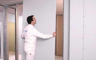 Как поставить стену из гипсокартона своими руками