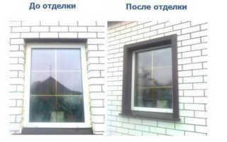Внешние откосы для пластиковых окон