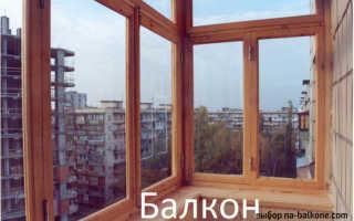 Как отличить балкон от лоджии