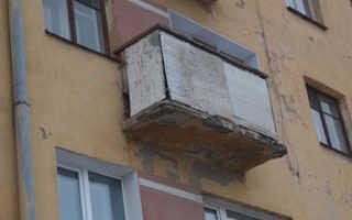 Кто отвечает за состояние балконов