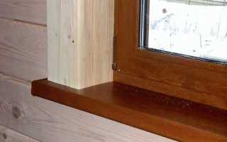Наружная отделка окон в деревянном доме