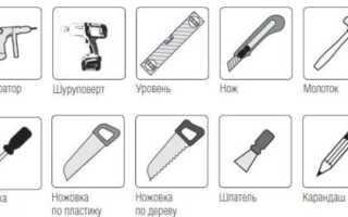 Как поменять пластиковый подоконник на новый