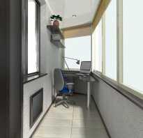 Нужно ли утеплять балкон с холодным остеклением