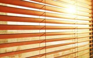 Какие жалюзи лучше защищают от солнца