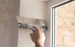 Как делать откосы на окнах из штукатурки