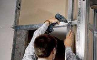 Как заделать нишу в стене гипсокартоном