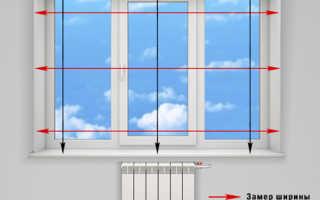 Как замерить вертикальные жалюзи