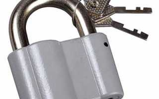 Как открыть висячий замок с полукруглым ключом?