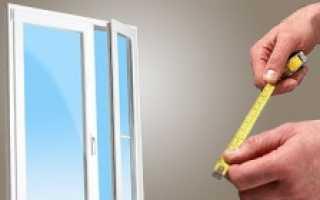 Как замерить окно для установки пластикового окна