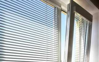 Как установить горизонтальные жалюзи на деревянные окна