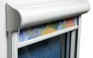 Кассетные рольшторы с направляющими на пластиковые окна